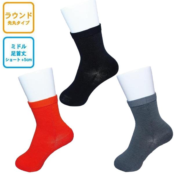 INNER-FACT インナーファクト ラウンド型ソックス ミドル丈(足首丈) ブラック/ダークオレンジ/ライトグレー