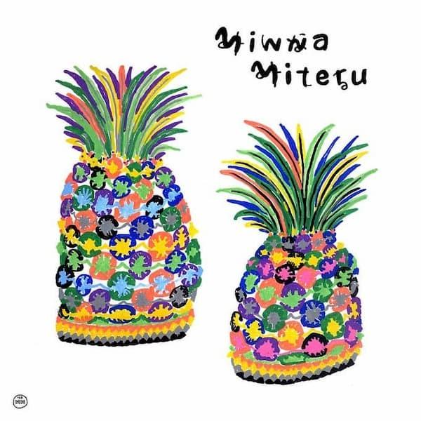 V.A. - Minna Miteru - A Compilation Of Japanese Indie Music(みんなみてる) (2LP)