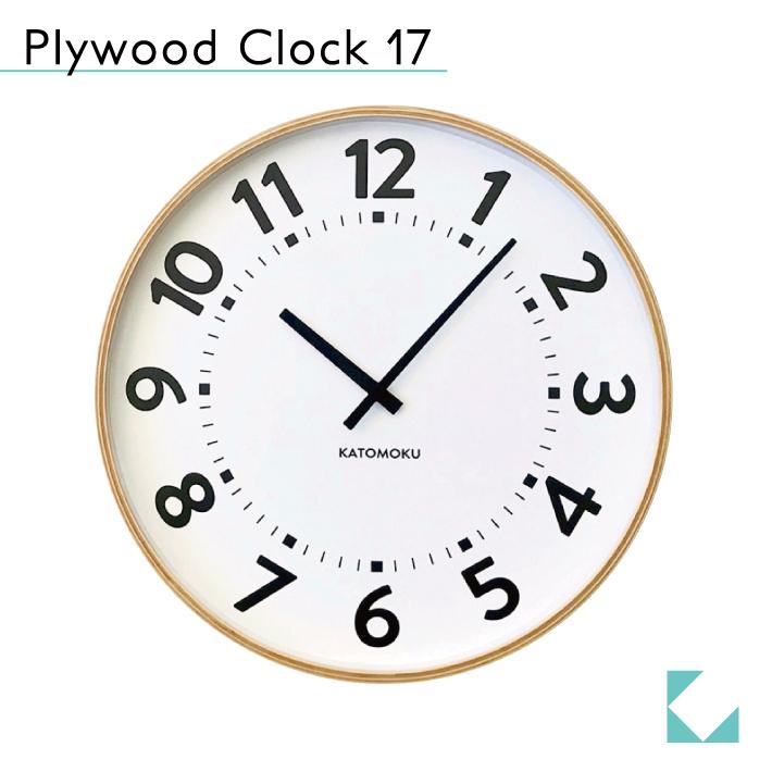 KATOMOKU plywood clock 17 km-106NA ナチュラル