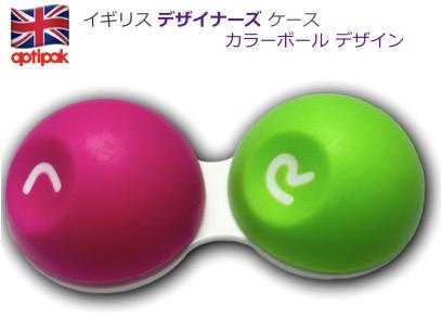 コンタクトケース | キャップ表面がタイヤ素材。カラフルな色合いが特徴の【カラーボール・デザイン】 (ピンク & グリーン) - 画像1