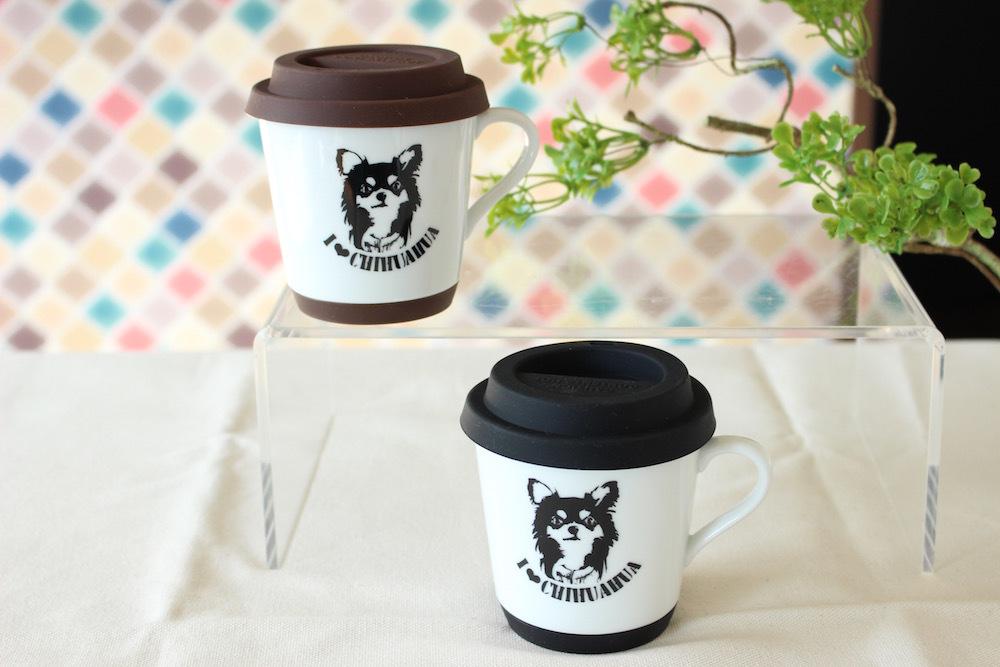 Art Dog CHIHUAHUA 滑り止め&蓋つきマグカップ