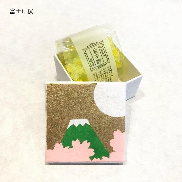 手摺り型染の箱入り 金平糖