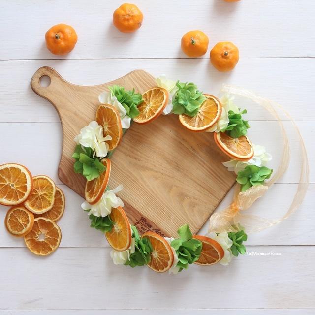 フルーツ花冠スライスオレンジ&ハイドランジアYELLOW×LIME【花かんむり】