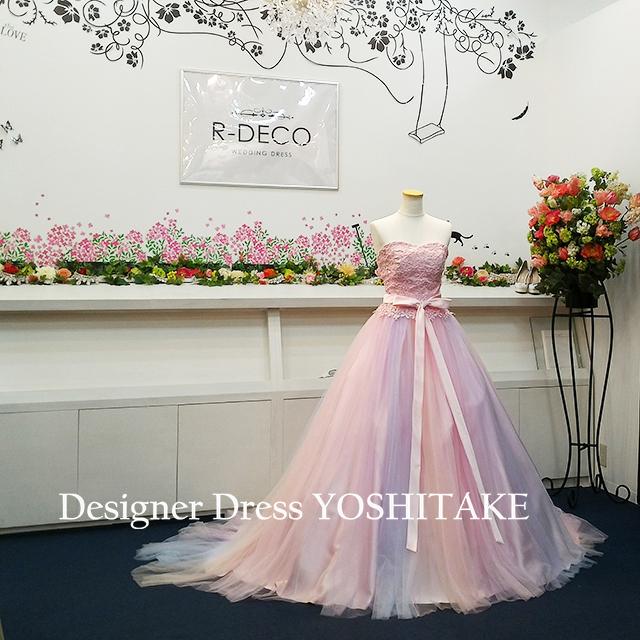 【オーダー制作】ウエディングドレス(パニエ無料) ピンク虹色ドレス 二次会/披露宴 ※制作期間3週間から6週間
