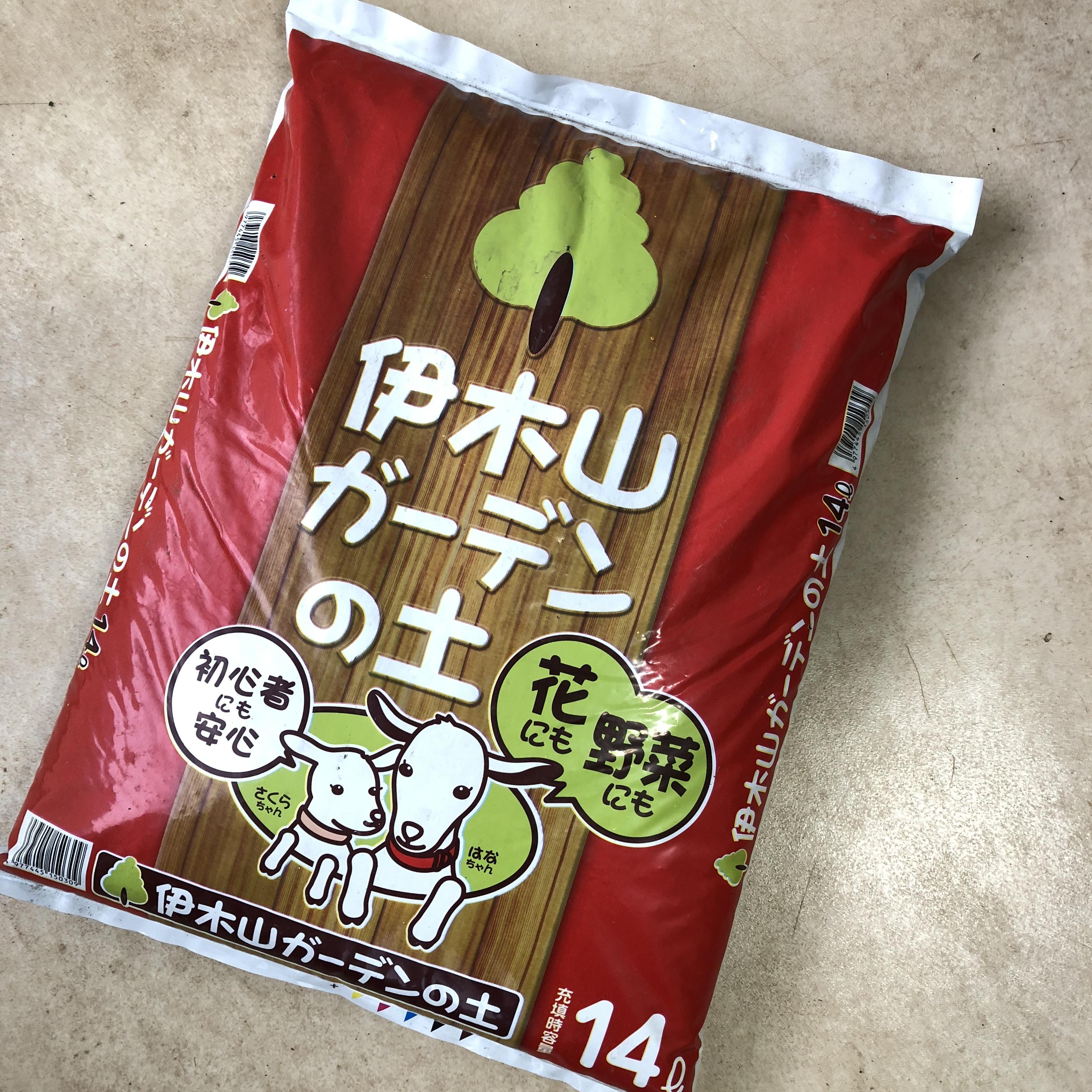 初心者向け安心な培養土【伊木山ガーデンの土】14ℓ - 画像1