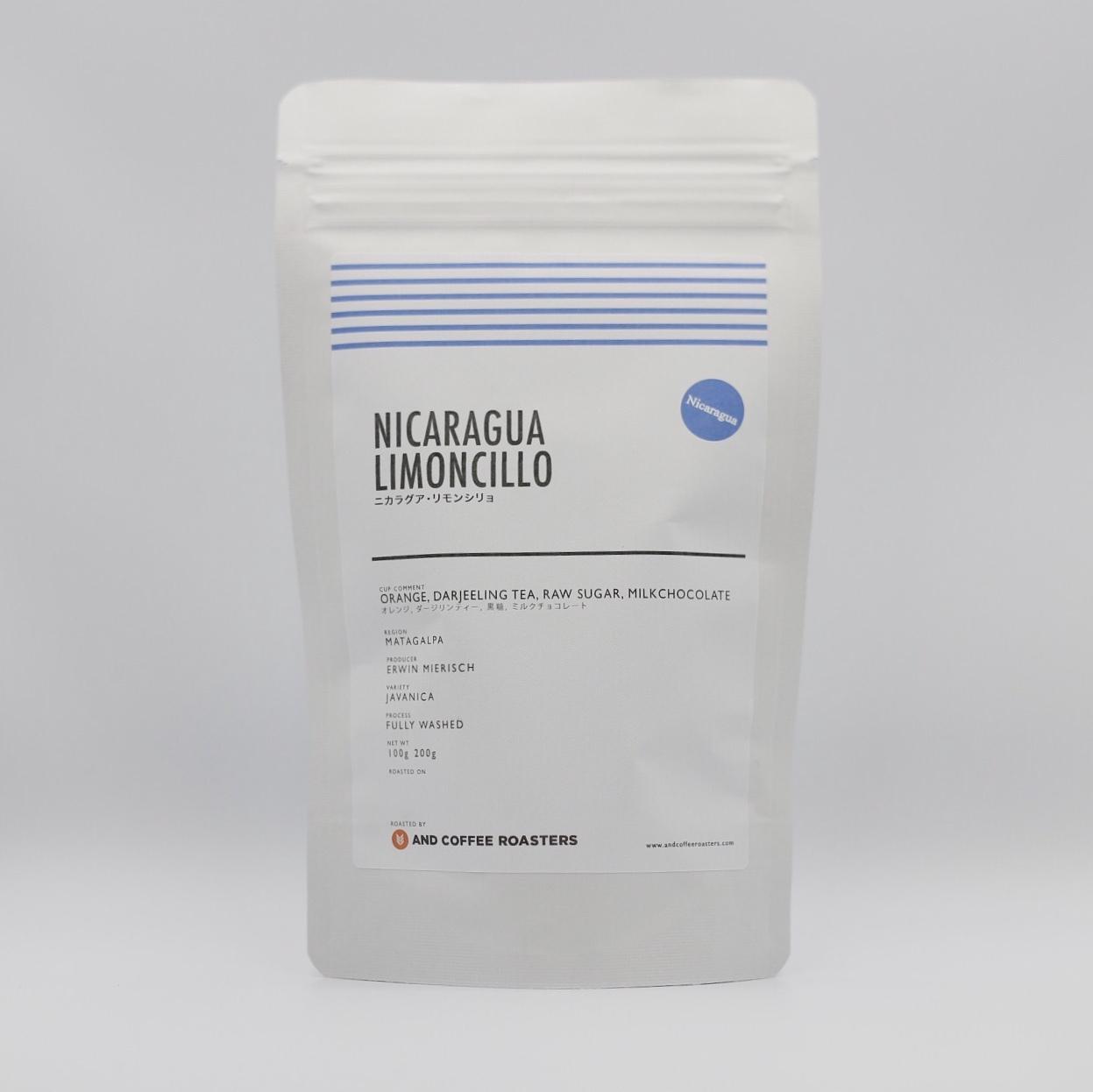 ニカラグア / リモンシリョ ジャバニカ 200g