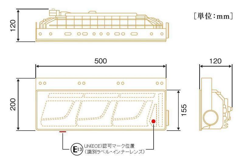 小糸 LED リアコンビネーションランプ 3連 シーケンシャルターン仕様(右)
