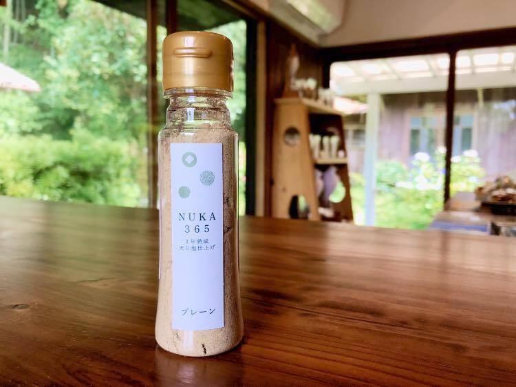 NUKA365 ぬかパウダー(プレーン味)