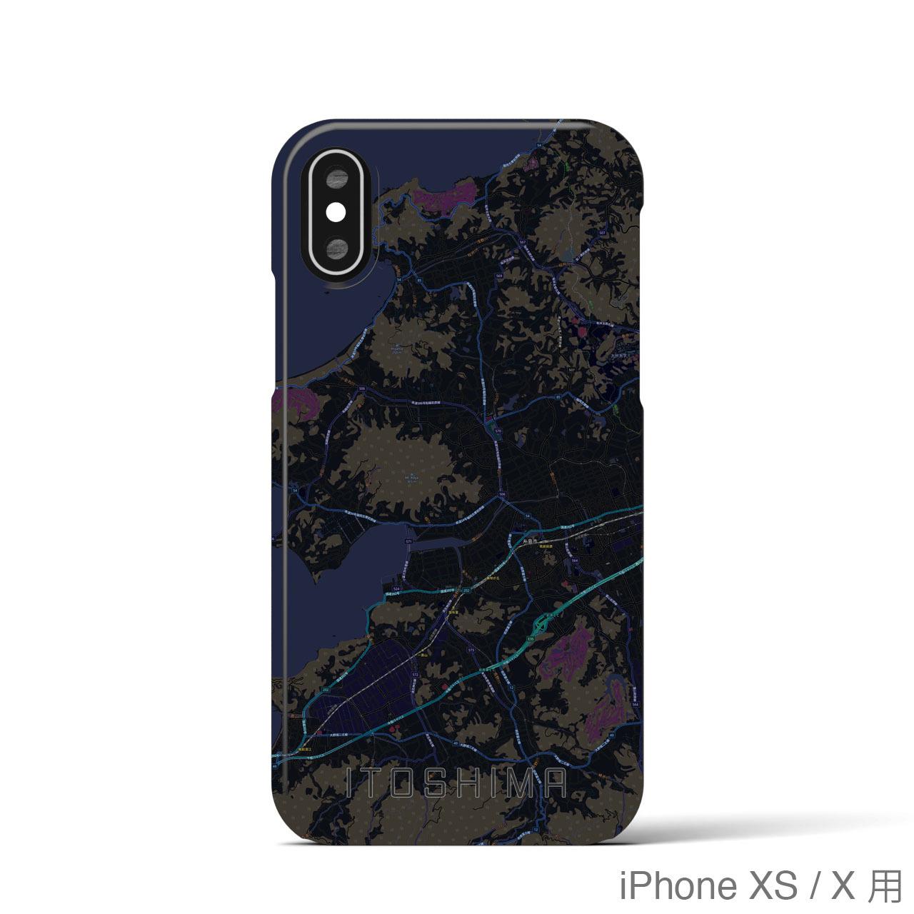 【糸島】地図柄iPhoneケース(ブラック)