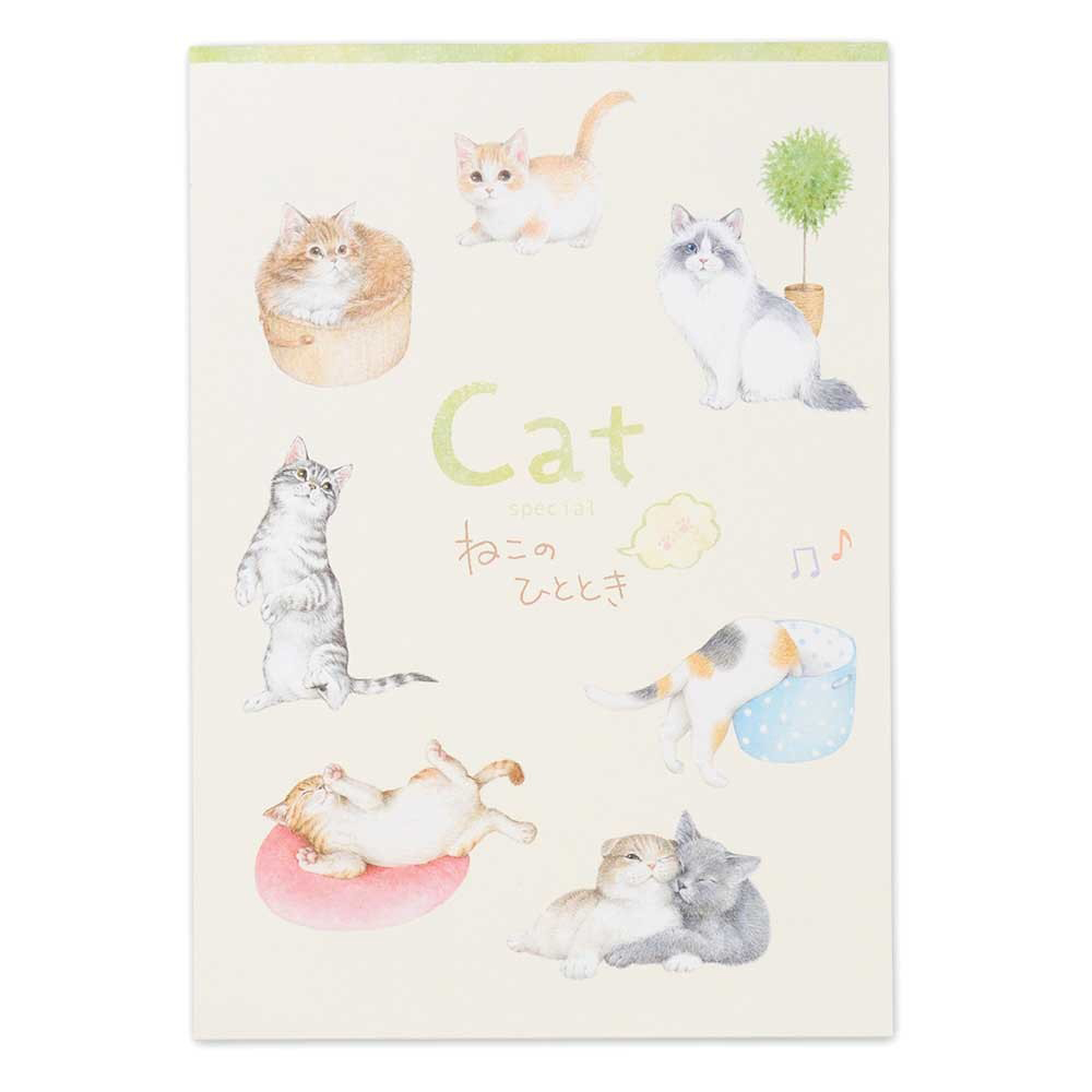 猫便箋(A5ねこのひととき)