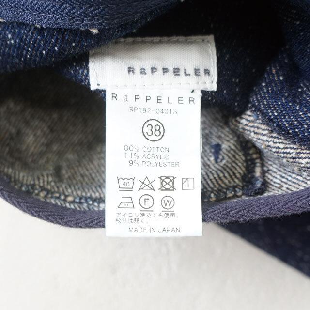 RaPPELER ラプレ リバーシブルネップツイルパンツ  (品番rp192-04013)