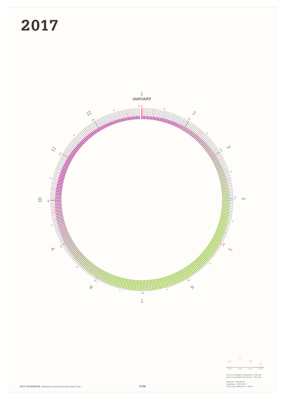 [B2]2017 mi e ruサークルカレンダー/ホワイト