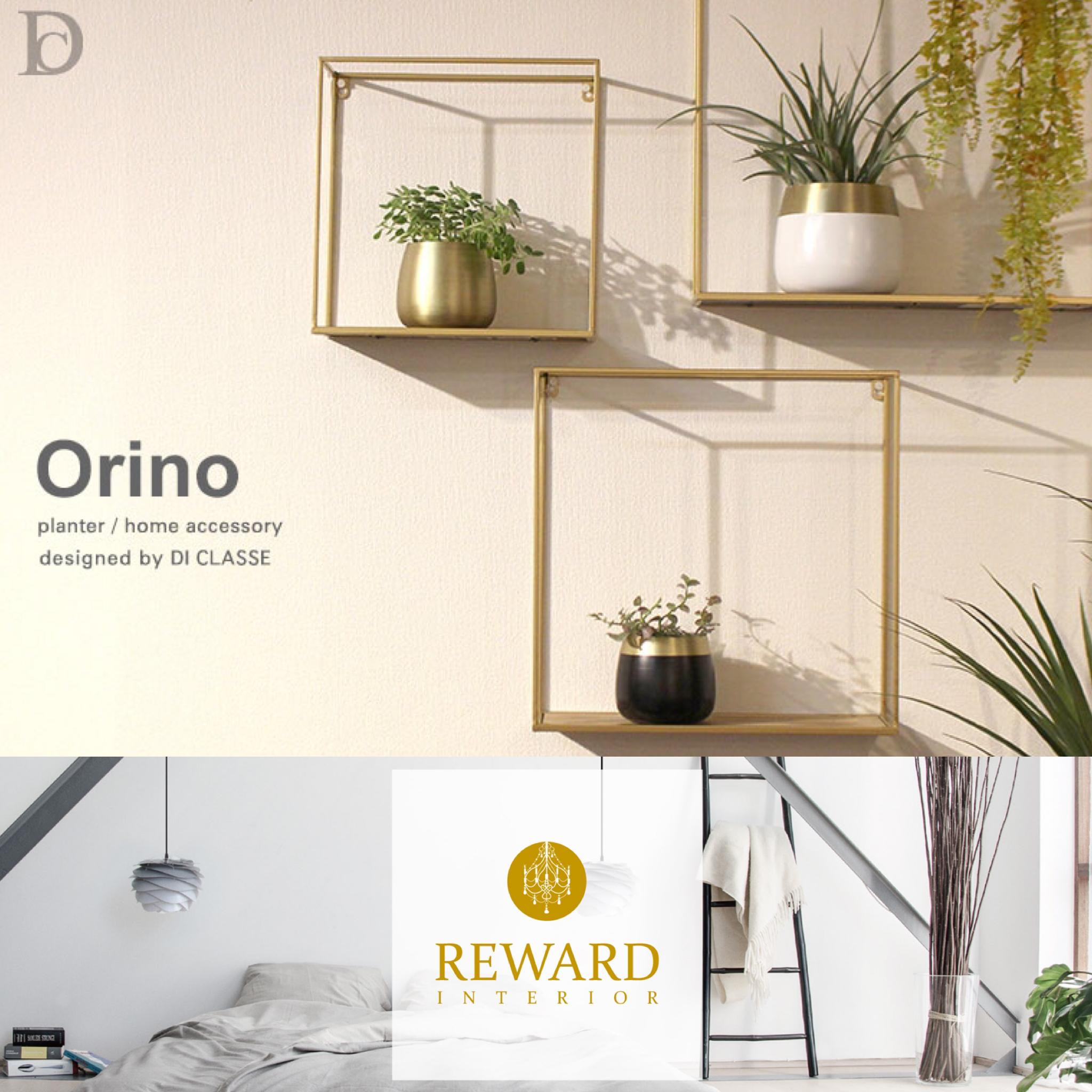 Orino planter Sサイズ オリノ プランター 植木鉢 DI-CLASSE 雑貨 全3色
