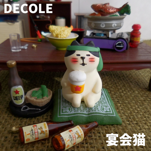 (345) デコレ コンコンブル 宴会猫 置物