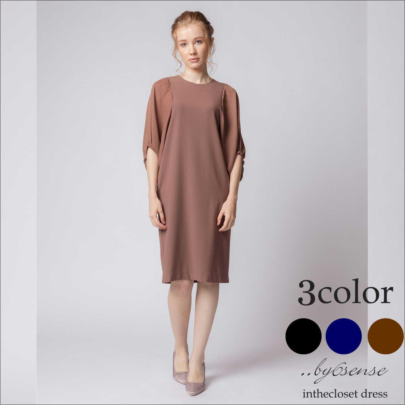 シフォン・ドルマンスリーブドレス Sサイズ~XLサイズ 3色展開