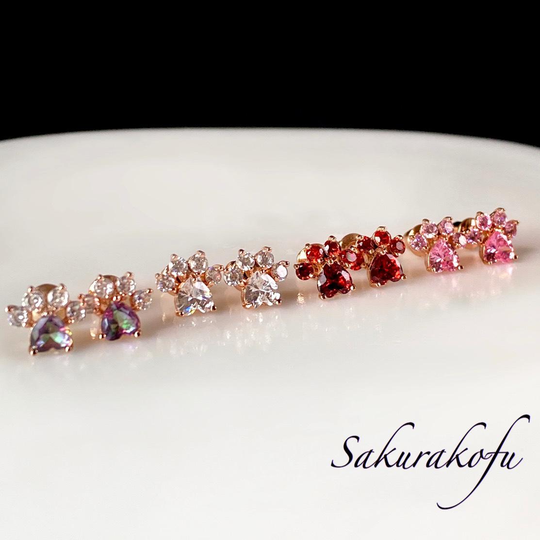 D044 NIKUKYU(dog's paw pads) stud pierced earrings(肉球 ピアス)