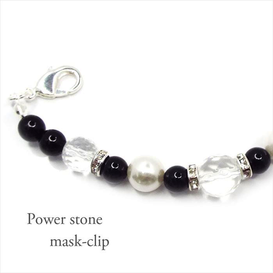 【マスク用アクセサリー】天然石パワーストーン・オニキス&水晶 マスククリップ マスクフック