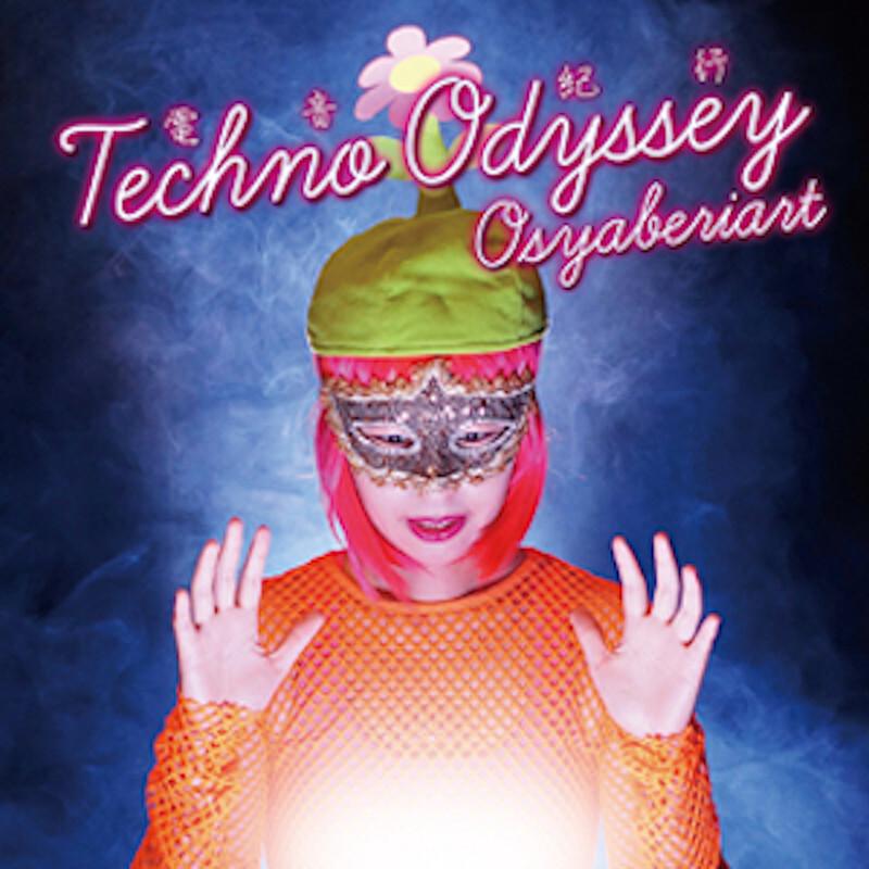 おしゃべりアート - Techno Odyssey (CD)