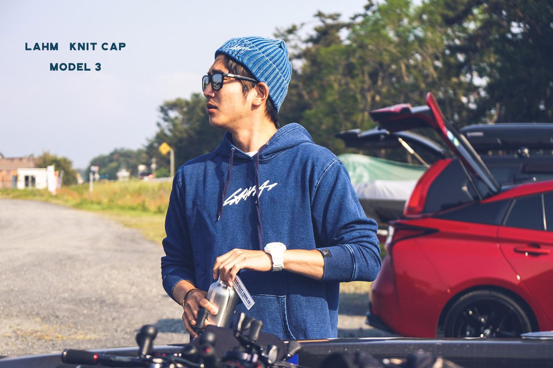 【入荷しました!お早めに!】NEW!LAHM Knit cap MODEL 3 ニットキャップ モデル3 LAHM/エルエーエイチエム