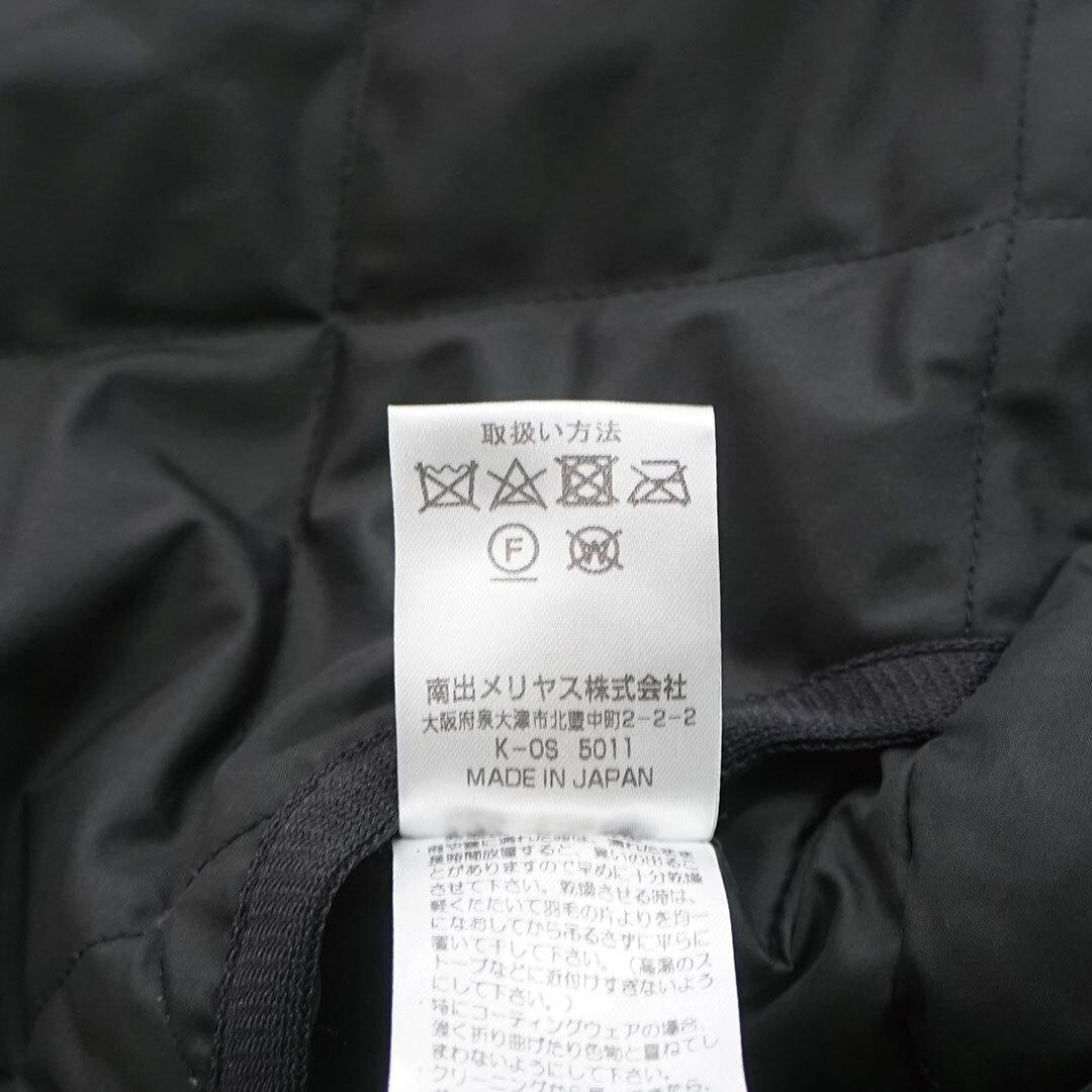【ディティール確認用ページ】 (品番634107)