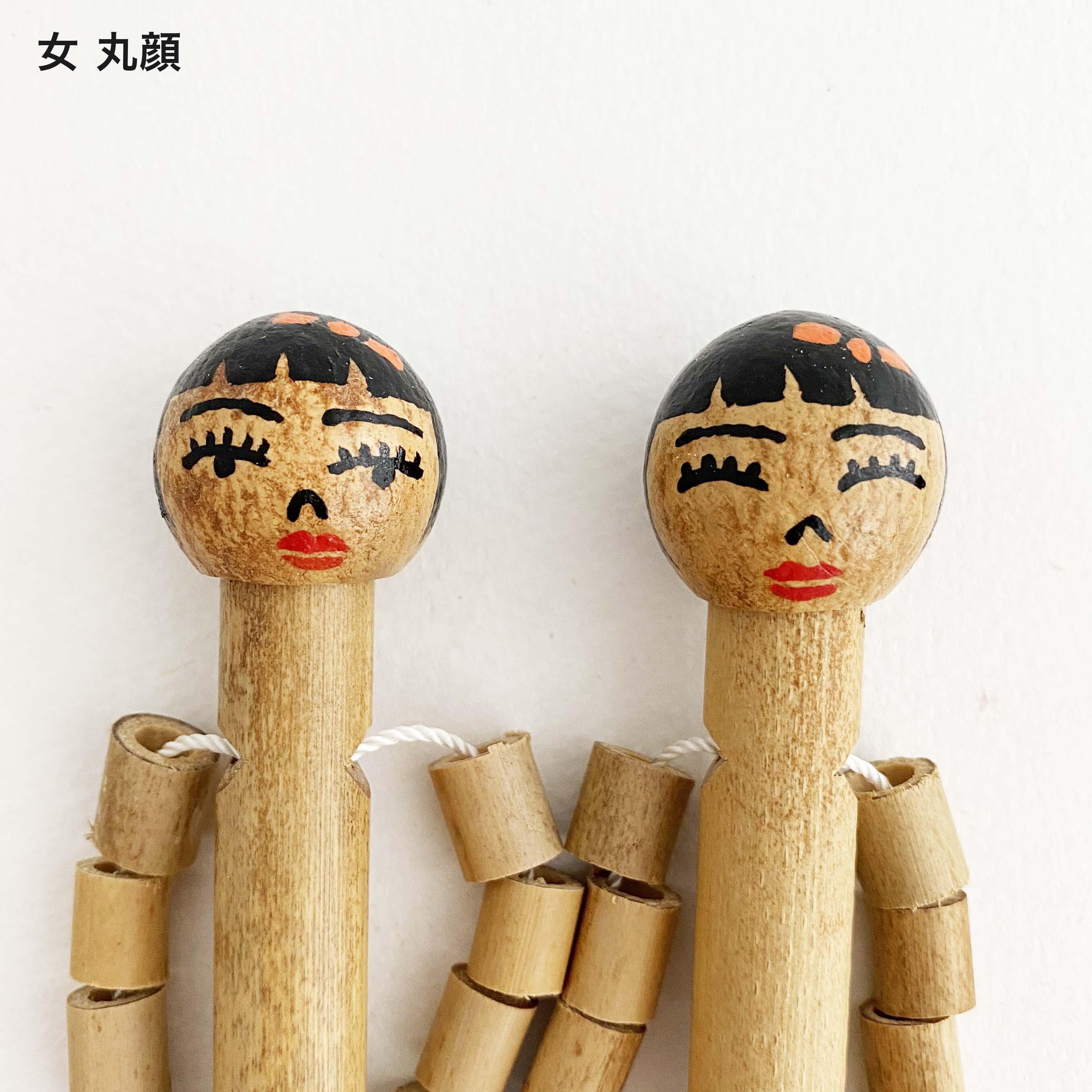 沖縄郷土玩具「竹人形」