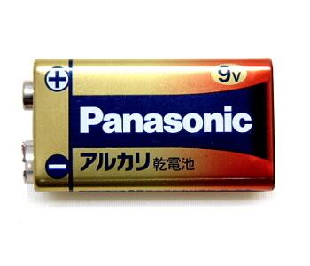 パナソニック「金パナ9V電池」(006P)