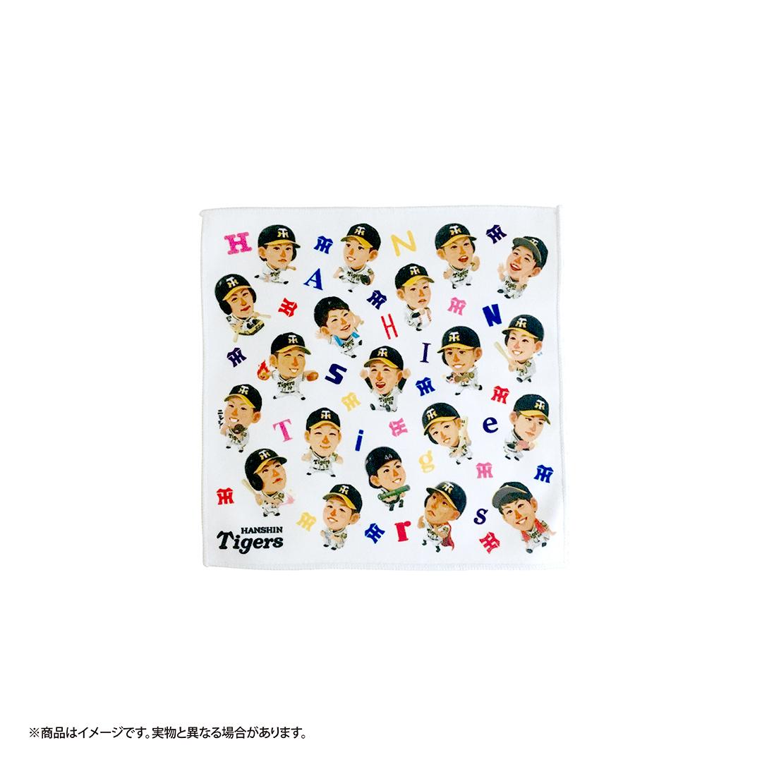 20阪神タイガース×マッカノーズ マイクロファイバークロス