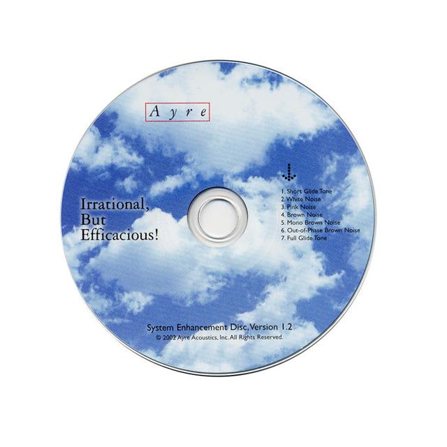 IBEチューニングディスク