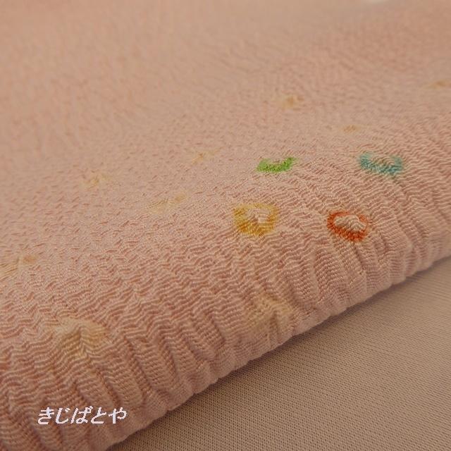 正絹 薄桜色に絞りの帯揚げ