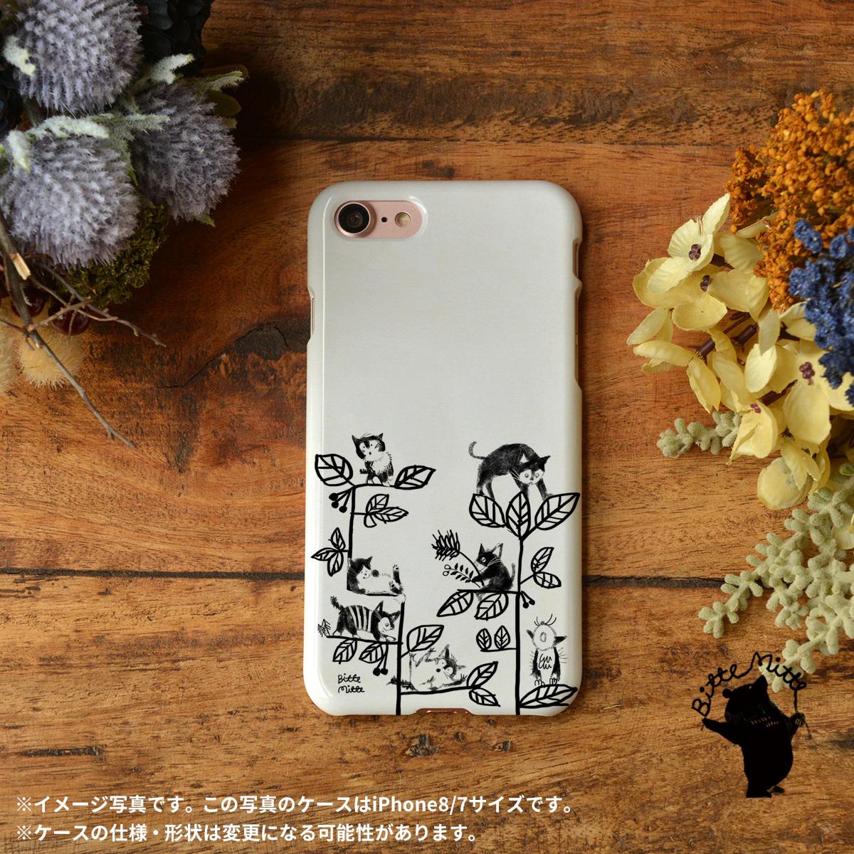 iphone8 ハードケース おしゃれ iphone8 ハードケース シンプル iphone7 ケース かわいい ハード ねこ ネコ ボタニカル 猫と葉っぱ/Bitte Mitte!