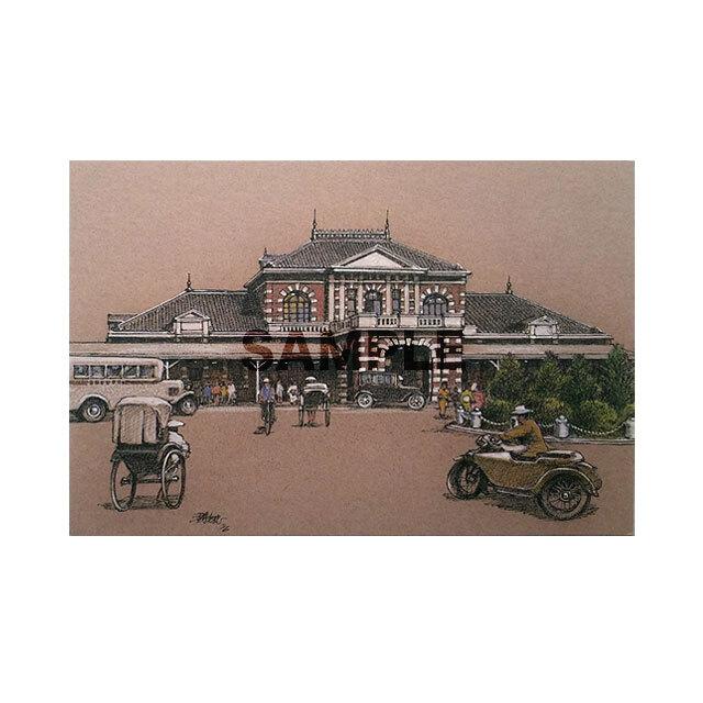 台湾ポストカード 鉄道小風景 「台北車站」