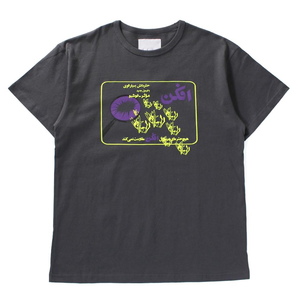 paria /FARZANEH  T-shirt Black