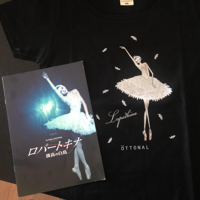 (即日発送・S/L完売)★ロパートキナコラボ★ 瀕死の白鳥Tシャツ(レディース) - 画像2