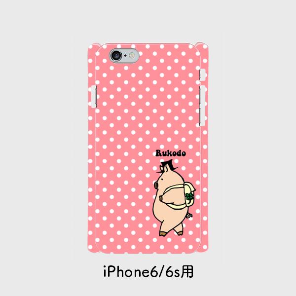 iPhone(X/8/7/6s/6)ケース 旅するぶたさん(ピンクドット)