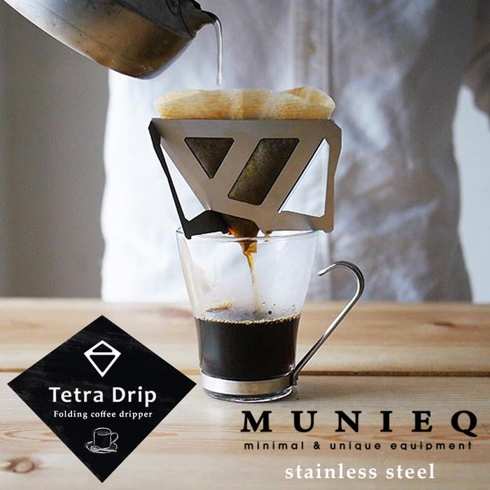 Tetra Drip folding coffee dripper