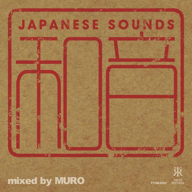 和音-A Tatsuo Sunaga Live Mix