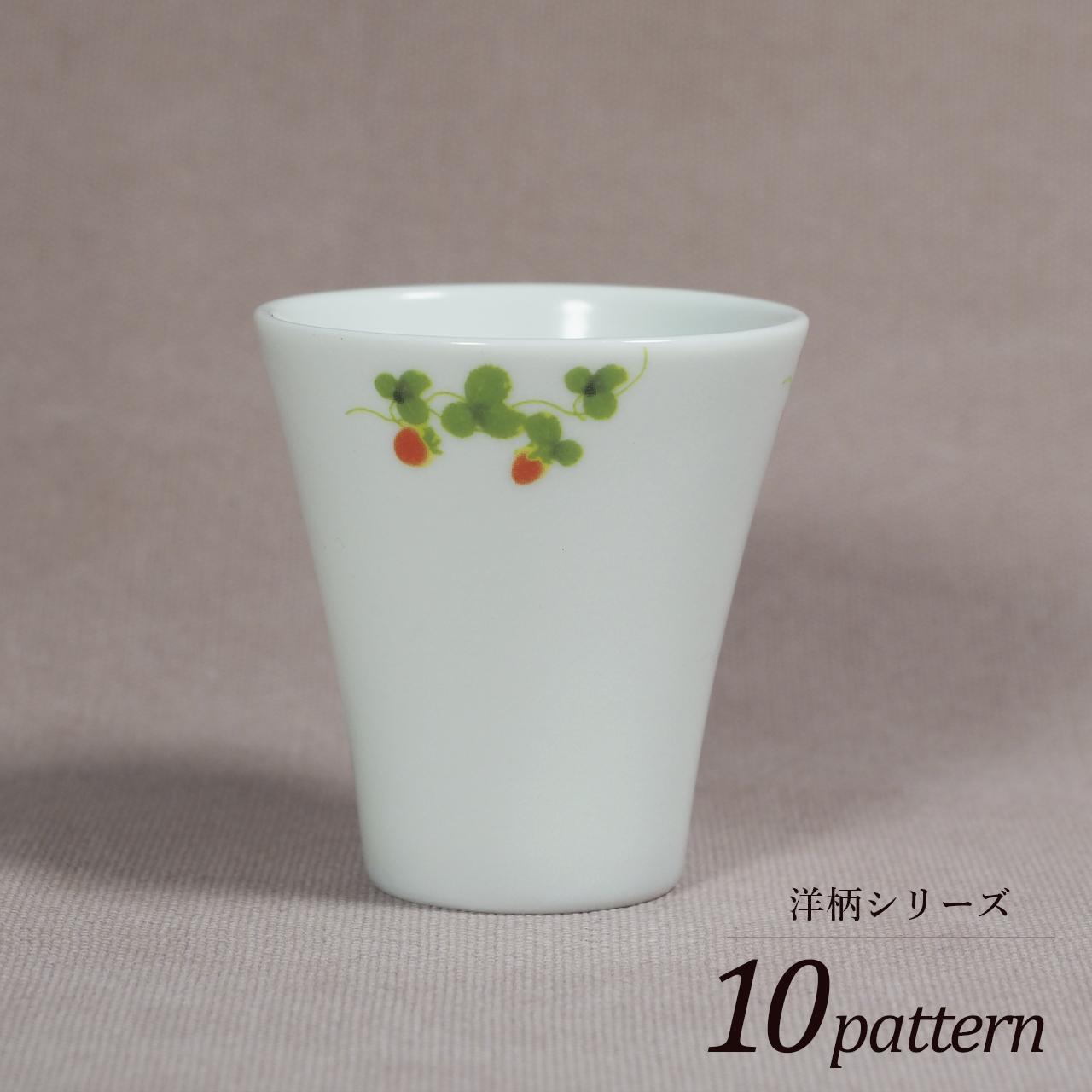 ミニカップ 洋柄シリーズ 10-006-B