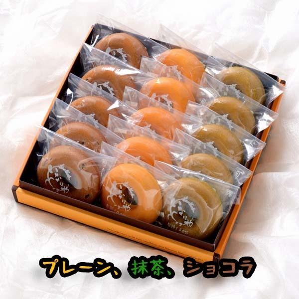 ギフトセット(15個入り) 米粉100%手焼きドーナツ グルテンフリー