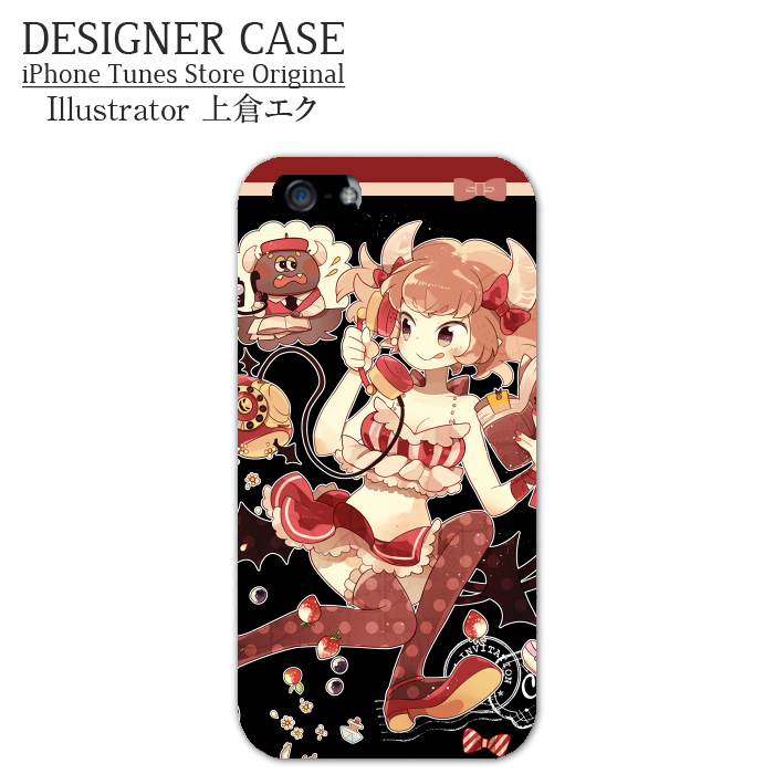 iPhone6 Soft case[Cherone no biyaku dukuri] Illustrator:Eku Uekura