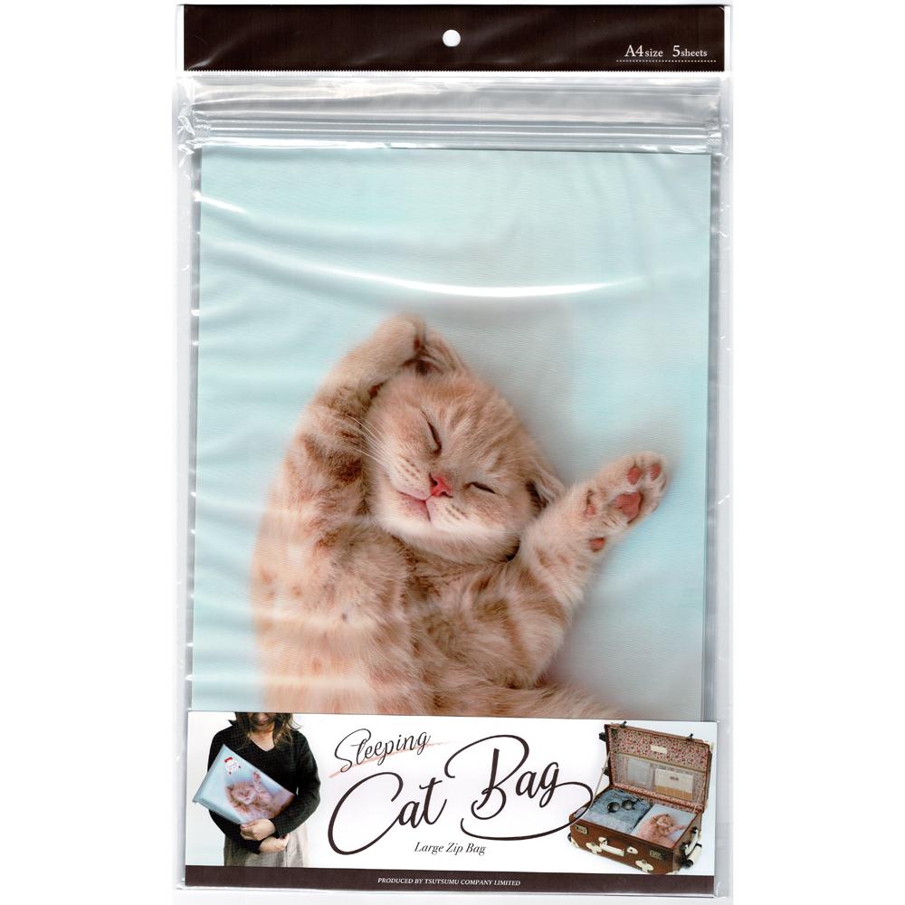 猫ジップバッグ(A4お昼寝ジップBAG)チビ