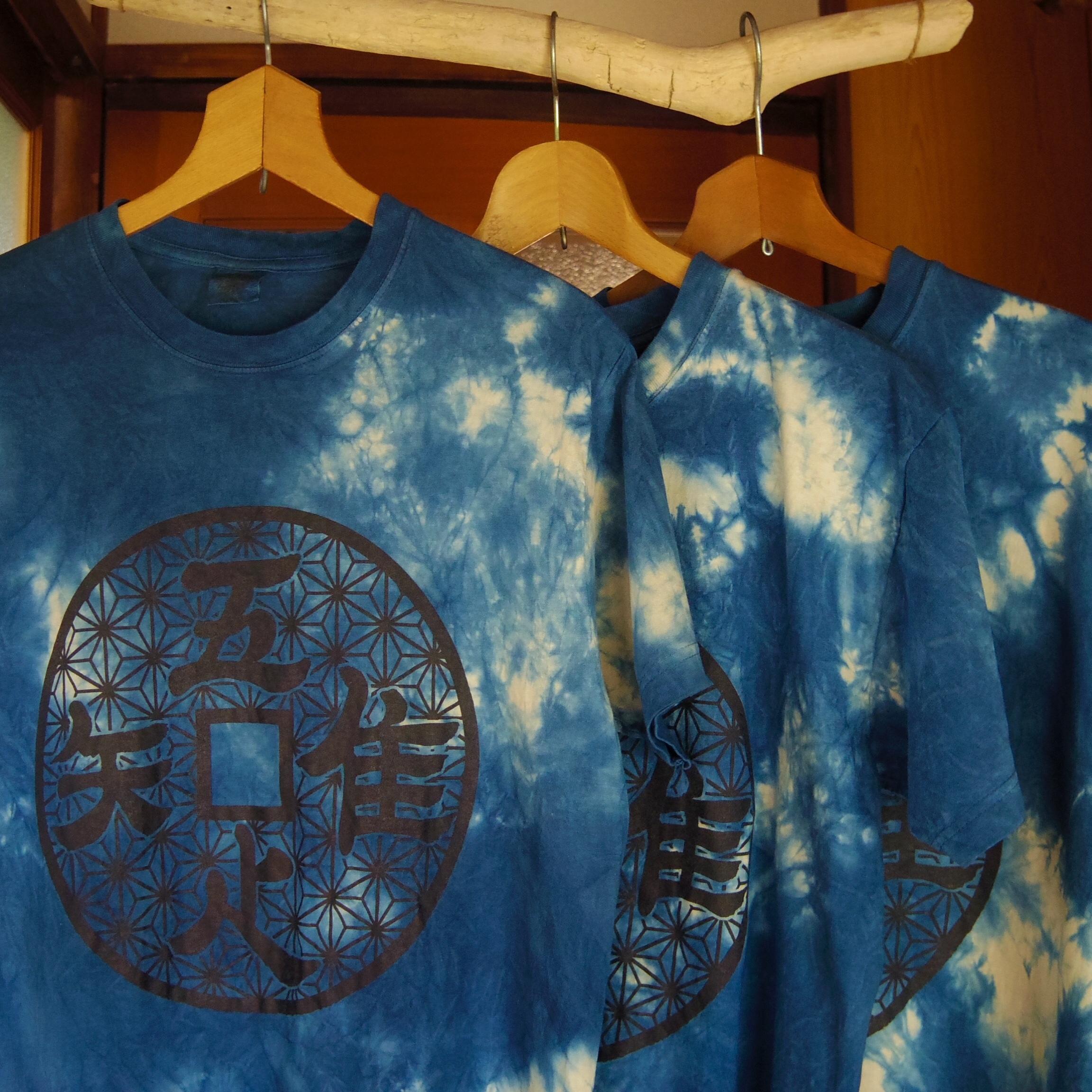 『吾唯足知×麻柄』藍染×柿渋 斑染め オーガニックコットンTシャツ M〜XL