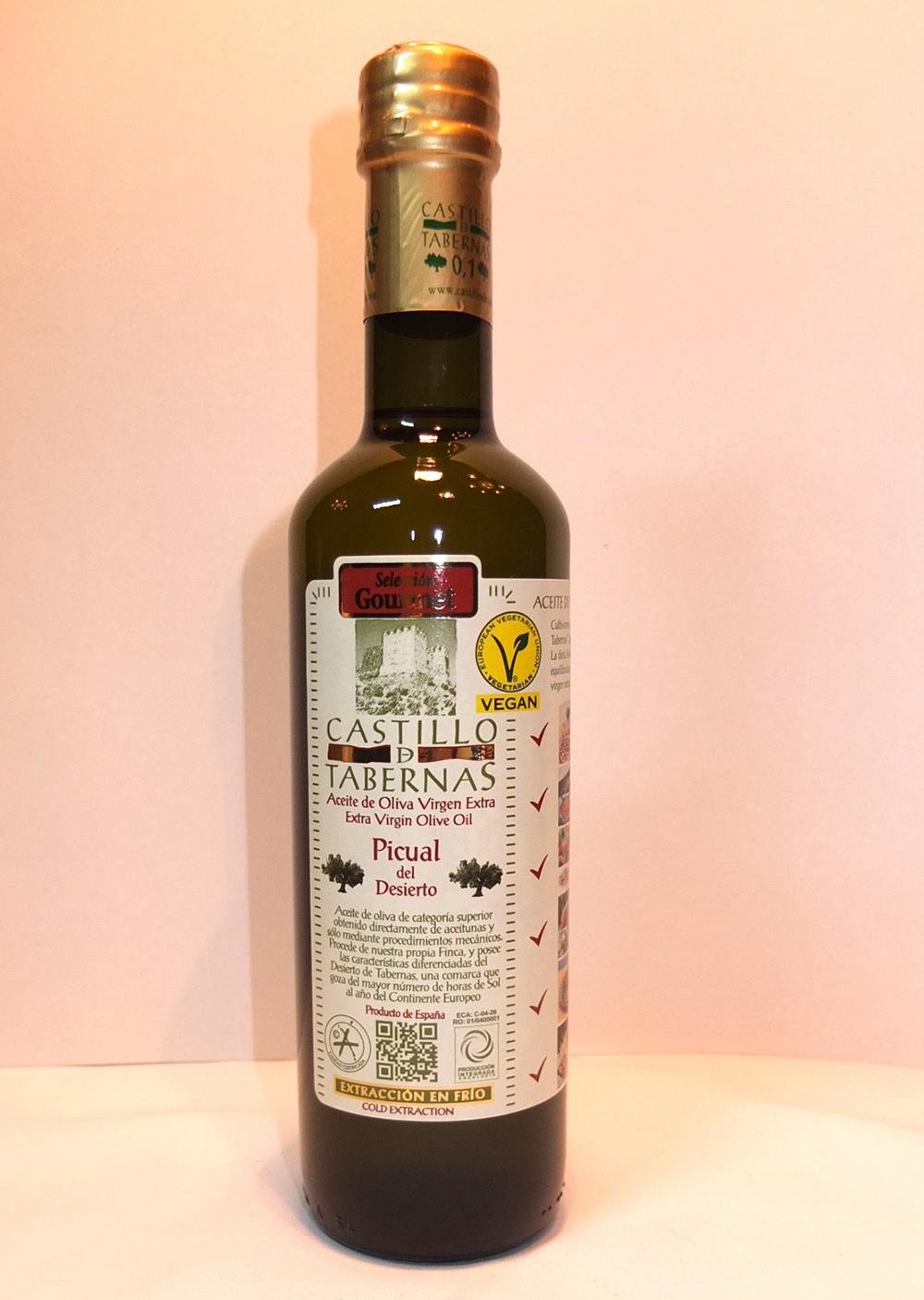 カスティージョ・デ・タベルナス0.1 ピクアル 500ml 酸度0.1 エクストラバージンオリーブオイル