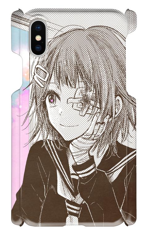 (iPhoneX)入門III