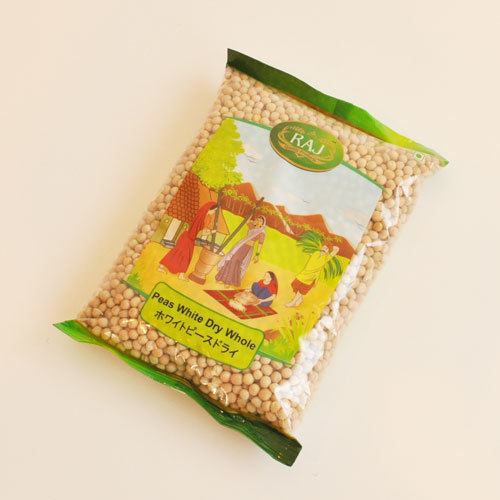 Raj Peas White Dry Whole1kg
