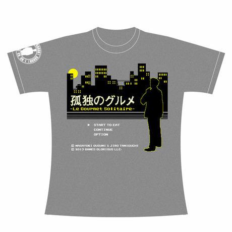 孤独のグルメ Tシャツ ~「Armlock!」 ~ (グレー) / GAMES GLORIOUS