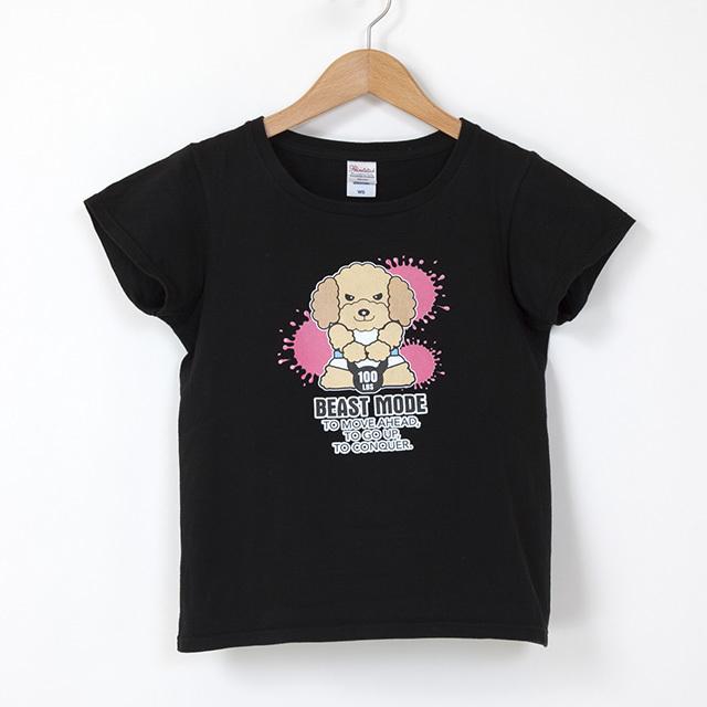 【BEASTMODE】ケトルベルトイプードル Tシャツ