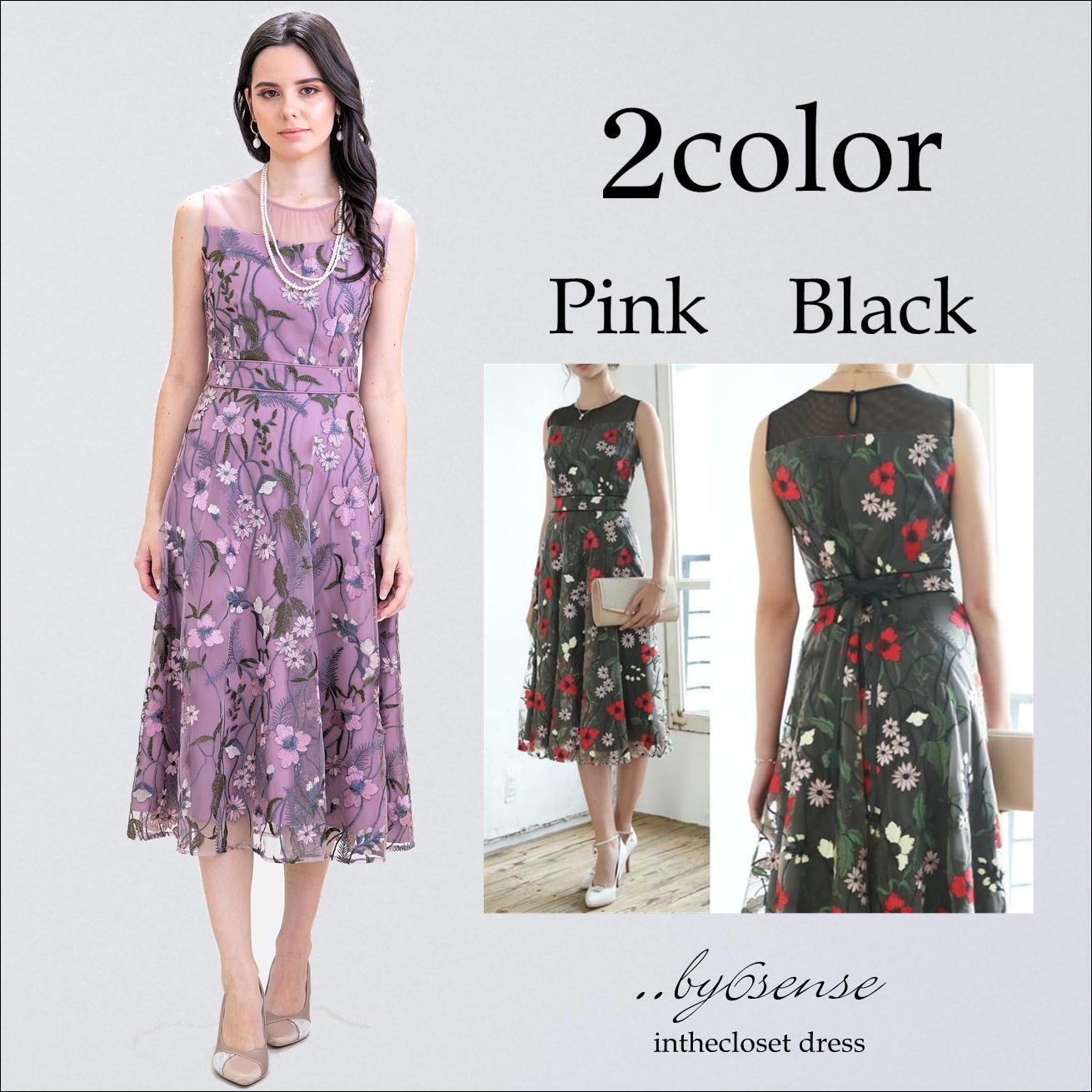 2color刺繍チュールレース/ノースリーブドレス  結婚式・パーティードレス ..by6senseドレス