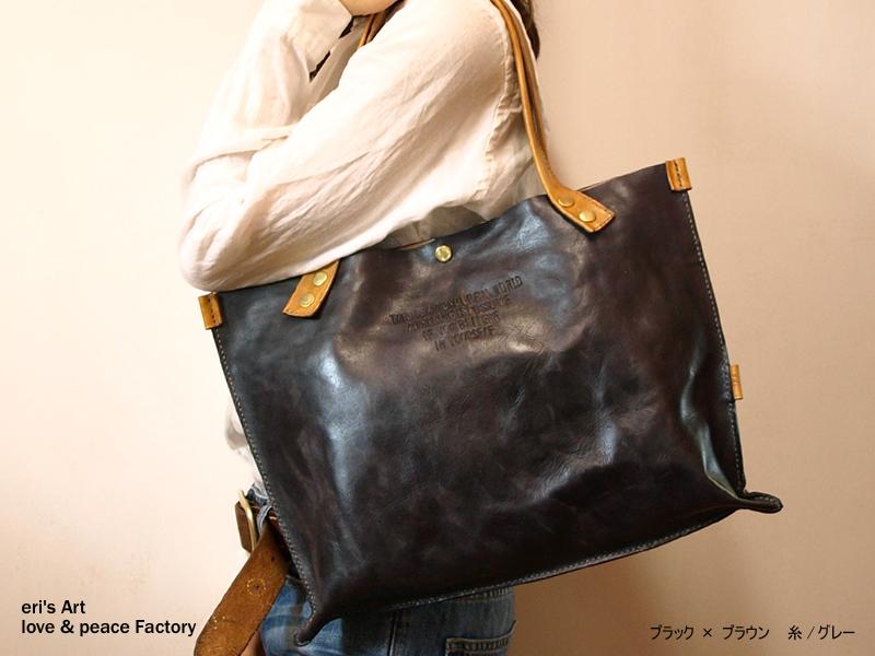 【受注生産】トートバッグ *6×6カラーパターン* OD-Bag-04