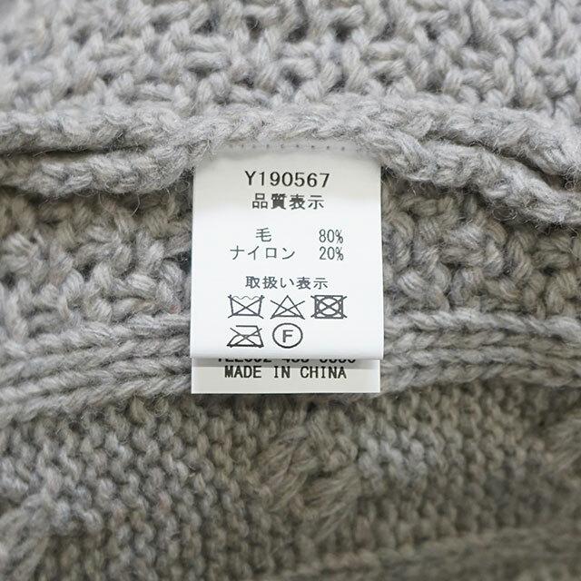 ichi イチ ケーブルニットカーディガン(PIN付き) (品番190567)