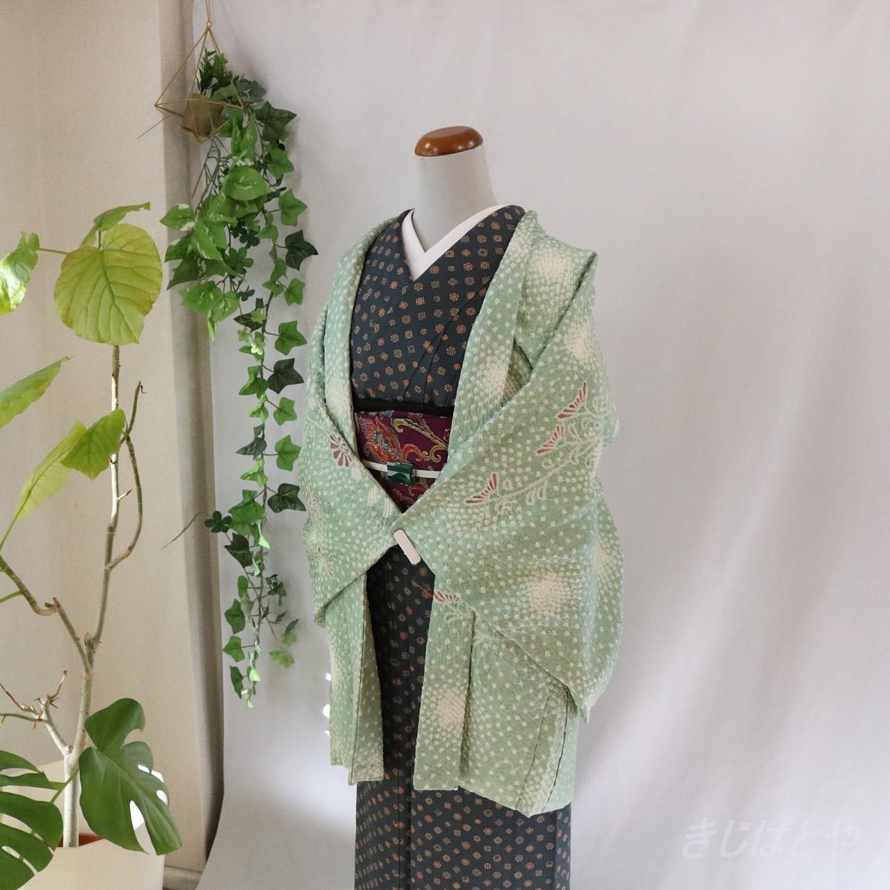正絹綸子 龍泉青磁釉色に絞りの羽織